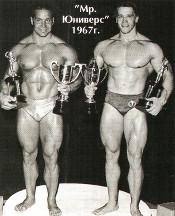 Арнольд Шварценеггер с наградами на турнире Мистер Вселенная в 1967 г.