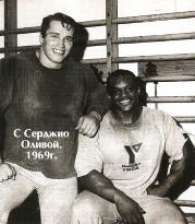 Арнольд Шварценеггер и Серджио Олива на тренировке в 1969 г.